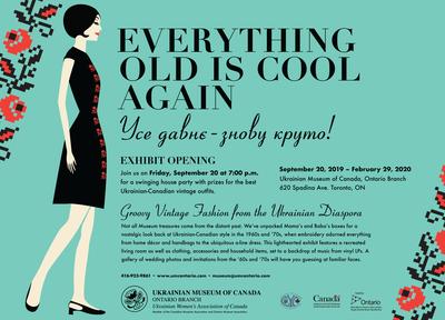 Museum Exhibit banner poster