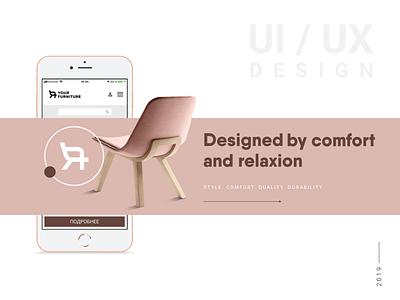 Designer furniture website. Adaptive illustrator logo design logotype logo ui design uxdesign uxui ui mobile design mobile web