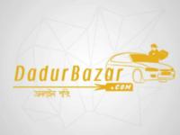 Website logo design #2