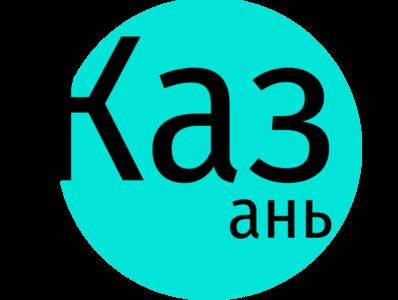 Logo for Kazan