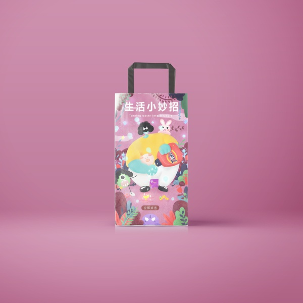 Paper Bag Packaging Mockup Free Psd
