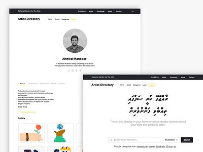 NCA Artist Directory art typography website ux ui mobile ui mobile maldives figma branding