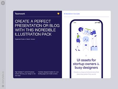 Teamwork Illustrations 🤩 technology startup presentation team teammates teamwork product typography web ui vector colorful storytale illustration design