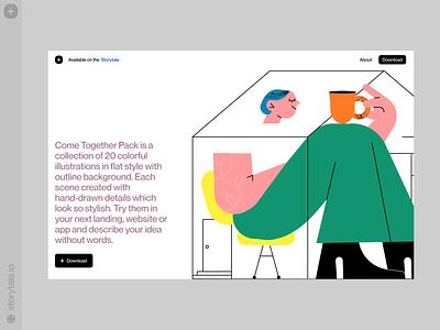 Come Together illustrations 😌 comfort home product web vector ui colorful storytale illustration design