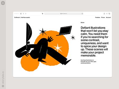 Blotter illustrations 💥 workflow dark blotter vector product ui colorful storytale illustration design