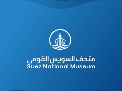 Suez Logo 15  Recovered  10