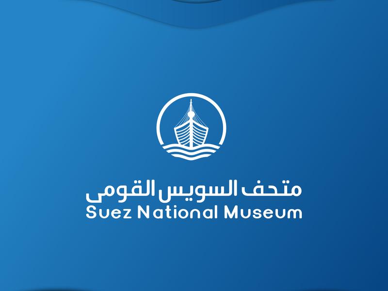 Suez Muesum Logo design flat app branding logo