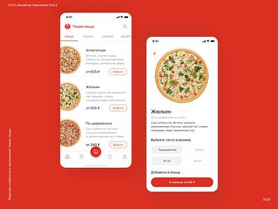 Redesign of Tashir Pizza mobile app flat interface minimalist design ux typography landingpage website mobile app ui design ux design