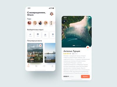 Concept of Travel mobile app uxdesign mobile app website minimalist ui ux ux design ui design flat interface landingpage design