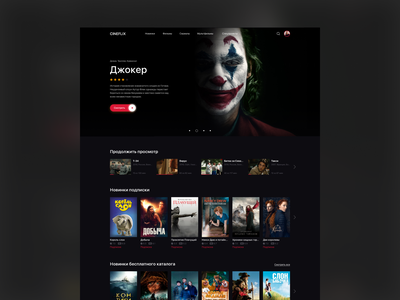 Concept of Online Cinema website typography mobile app ux ux design ui design landingpage minimalist interface design