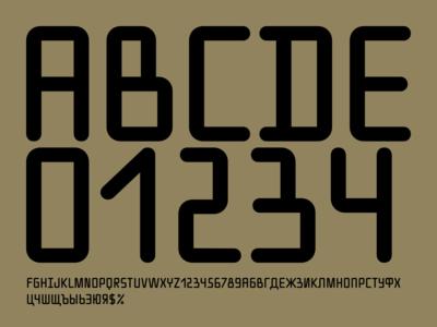 Flatten Font semibold magazine editorial texture children kids software rounded sans serif alphabet mural print identity branding lettering letters type font logo typography