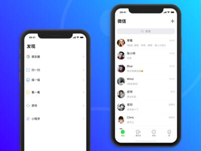 WeChat Concept Design