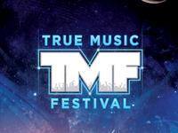 True Music Festival app loading screen and logo