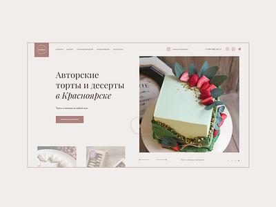 Dessert & cakes confectionery website design creativity design homepage daily webdesign cakes dessert ui web landing page website