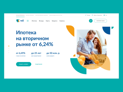 Bank TKB design concept design main page illustration finance bank homepage web webdesign ui landing page website