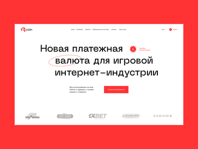 Crypto currency landing page daily web design homepage red crypto webdesign website landing page ui
