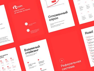 Cryptocyrrency presentation Template design homepage presentation design daily web landing page webdesign branding website graphic design ui