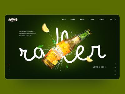 October Radler UI Design landing main page ads design photo manipulation homepage daily webdesign web landing page website uidesign ui