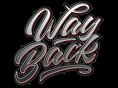 Way back logo concept