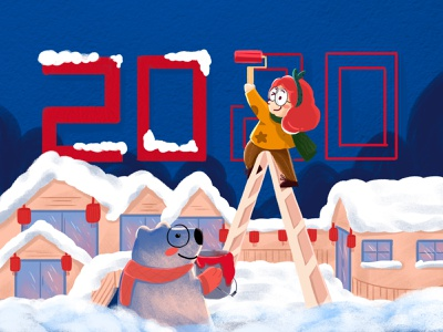 January 2020 illustration