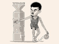 NBA Draft: Trae Young