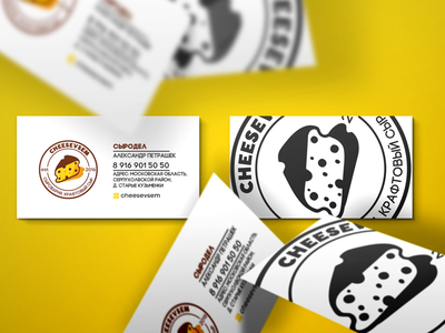 Cheesevsem businesses card