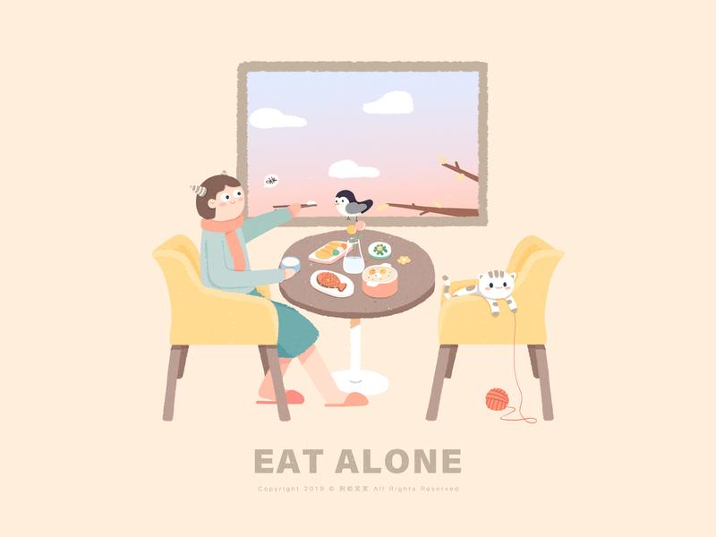 Eat Alone cloud window flowers tree eat comfortable autumn bird sofa delicious food cute cat girl illustration