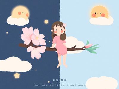 春分 · 桃花 peach blossom cute girl illustration