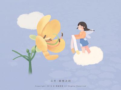 立冬 · 黄槐决明 flower cute girl illustration