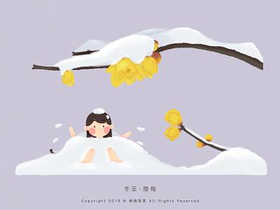 冬至 · 腊梅 snow flower cute girl illustration