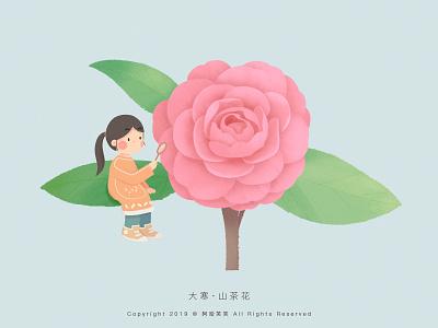 大寒 · 山茶花 flower cute girl illustration