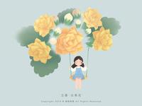 立春 · 长寿花