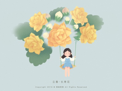 立春 · 长寿花 spring flower cute girl illustration