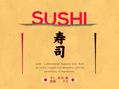 Sushi! japan sushi design typography vector illustration motion design death curry animation after effects