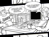 Comic Cut #1