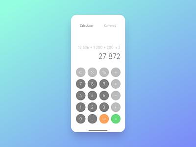 Calculator — Daily UI 4 currency math calculator dailyui 004 ux dailyui ui ios mobile app design app design