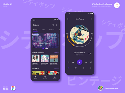 Voiz Of Pan music uidesign mobileapp