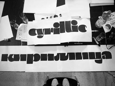 Sketching big at TYPO Berlin 2013 sketching lettering drawing process marker cyrillic ligature