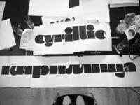 Sketching big at TYPO Berlin 2013