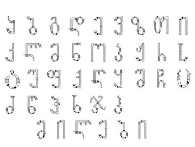 Georgian alphabet design vector graphic alphabet graphic design georgianfont font family font design font graphicdesign