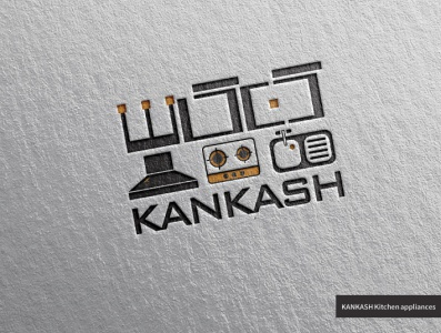 KANKASH Logo