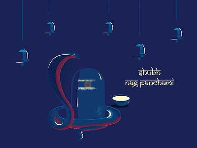 Nag Panchami nag panchami shiva temple bells milkbowl milk shivling snake dribble vector illustration design