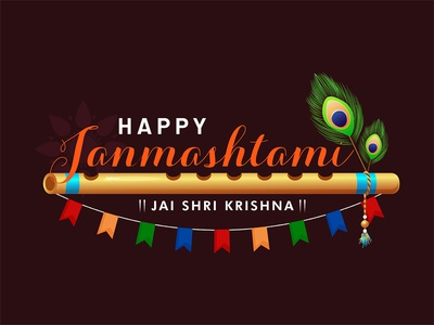 Happy Janmashtami typography feather peacock decoration flute krishna handrawn colorful abstract sketch happy dribble character vector illustration design