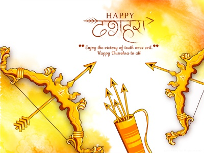 Hppy Dussehra culture indian festival over evil victory of truth arrow king ravan lord ram dussehra colorful handrawn abstract sketch happy vector illustration design