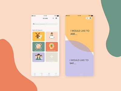 N-Care healthcare inclusive design app wechat miniprogram mental health awareness mentalhealth design adobe xd ui animation illustration