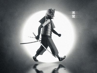 Le Héron Noir 黒 鷺 - The Walk walk katana motion graphics motion graphic motion design motion 3d animation 2d animation greasepencil walkcycle ronin samurai blackandwhite japan animation blender3d blender 3d