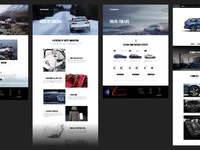 Volvo cars redesign screens