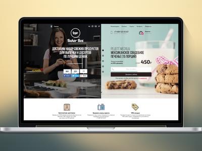 Baker Box - Work in progress flat website ui store slider shop header ecommerce cookie blue landing russia