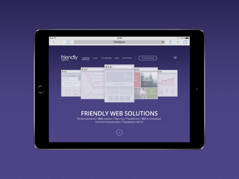 Friendly Web Solutions russia rus studio agency wireframe hamburger menu responsive purple web header