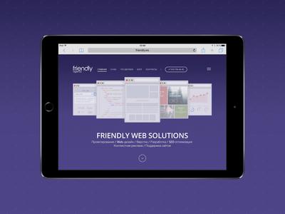 Friendly Web Solutions russia rus studio agency wireframe hamburger menu responsive purple web header